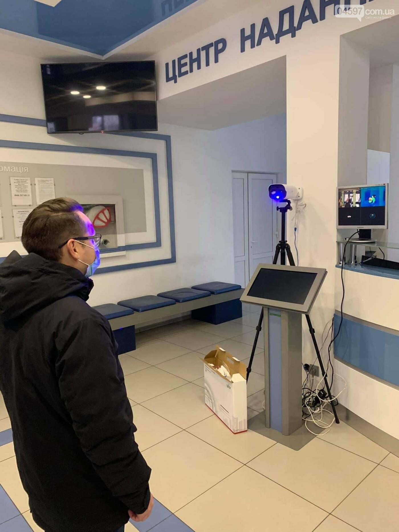 В міськраді Ірпеня встановили сканер безконтактного вимірювання температури тіла, фото-1