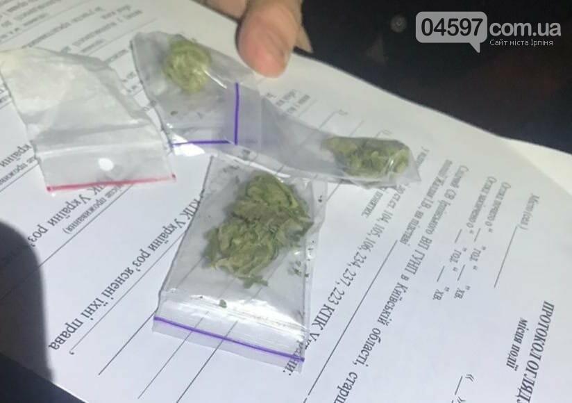 Канабіс у кишені: в Ірпені затримали чоловіка з наркотиками, фото-1