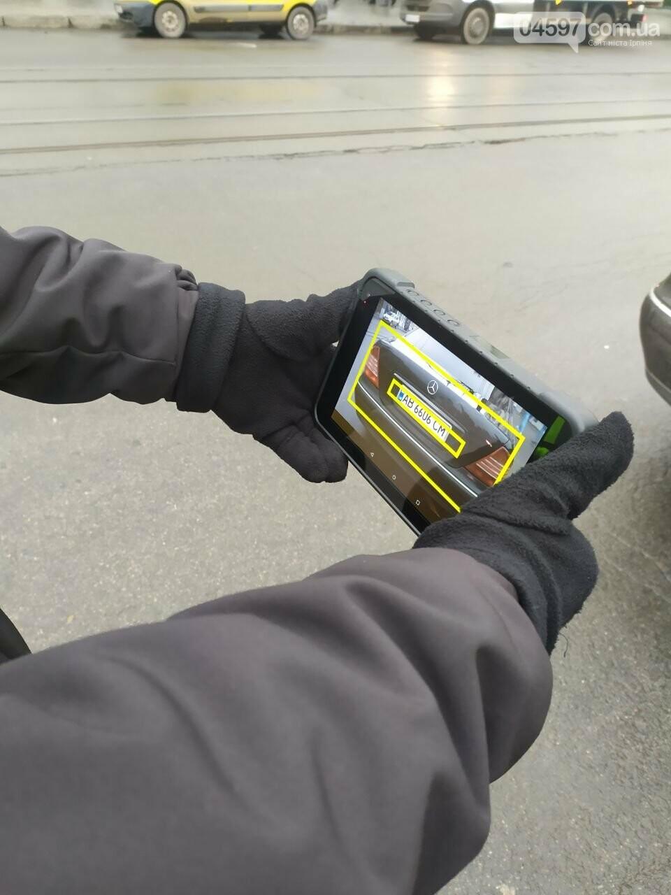 В Ірпені планують ввести штрафи за паркування, фото-3