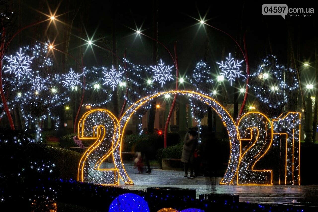На Миколая в Ірпені засвітять головну ялинку міста, фото-1