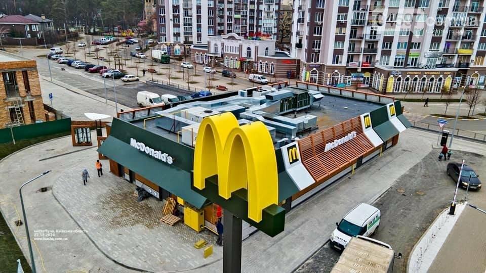 Завтра в Бучі відкриють перший McDonald's, фото-1