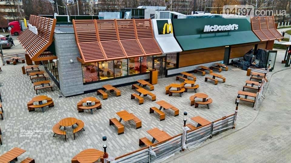 Завтра в Бучі відкриють перший McDonald's, фото-2