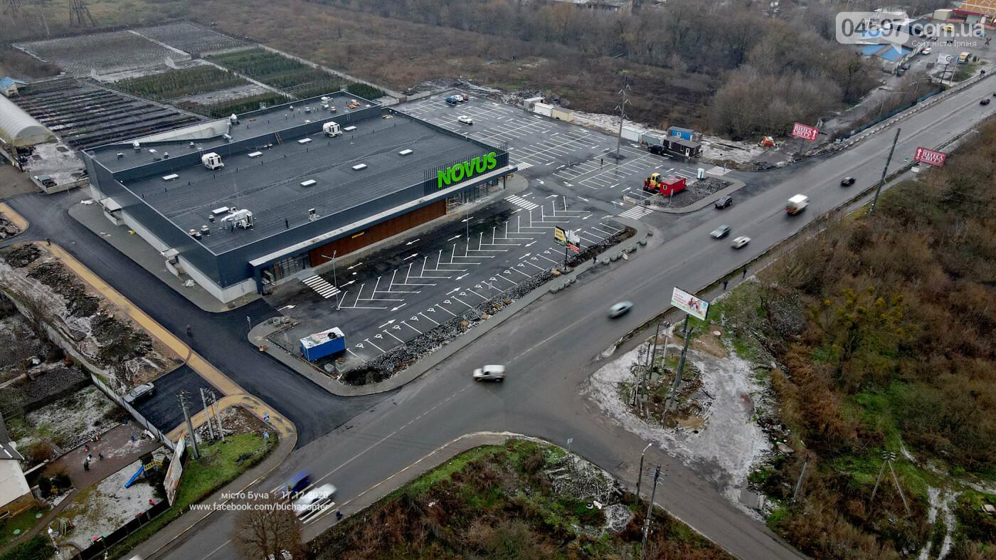 """Знижки до -50%: В Бучі відкрився ще один супермаркет """"NOVUS"""", фото-1"""