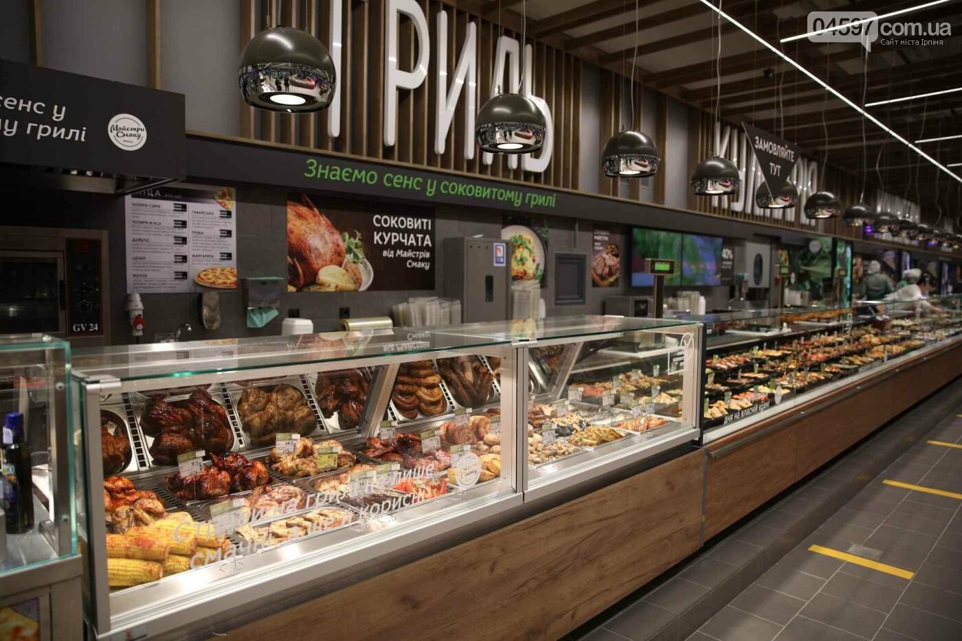 """Знижки до -50%: В Бучі відкрився ще один супермаркет """"NOVUS"""", фото-2"""
