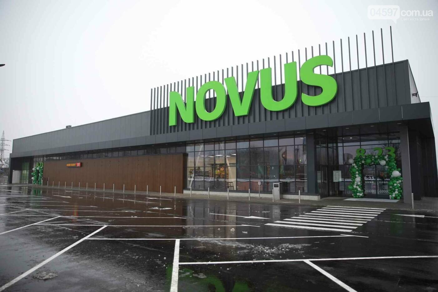 """Знижки до -50%: В Бучі відкрився ще один супермаркет """"NOVUS"""", фото-3"""