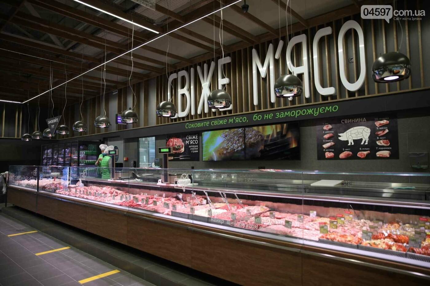 """Знижки до -50%: В Бучі відкрився ще один супермаркет """"NOVUS"""", фото-5"""