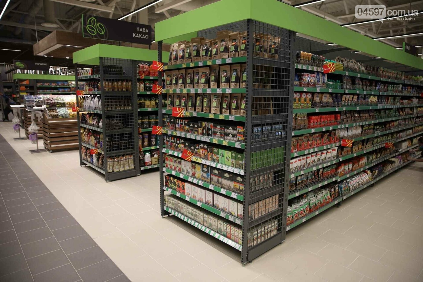 """Знижки до -50%: В Бучі відкрився ще один супермаркет """"NOVUS"""", фото-6"""