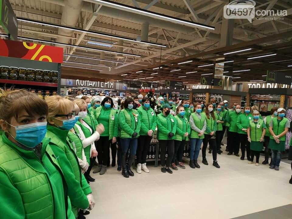 """Знижки до -50%: В Бучі відкрився ще один супермаркет """"NOVUS"""", фото-7"""