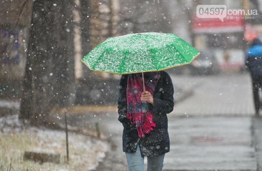 В Ірпені початок тижня буде з дощем, фото-1