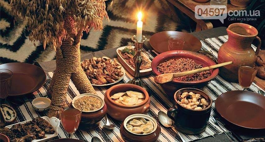 Дух Різдва 2021: прикмети та традиції свята, фото-2