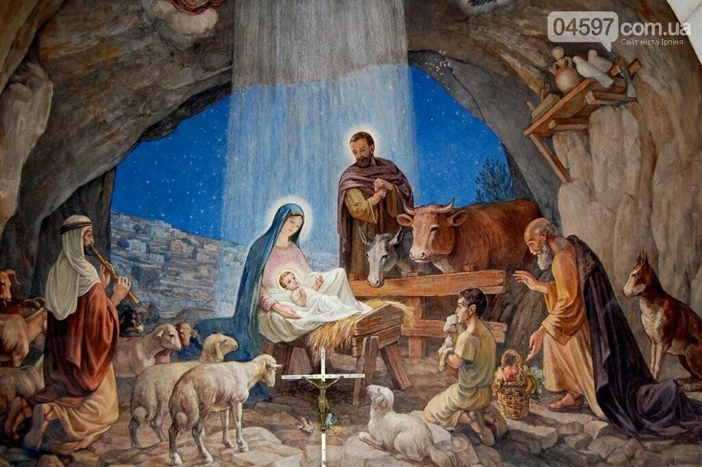 Дух Різдва 2021: прикмети та традиції свята, фото-1