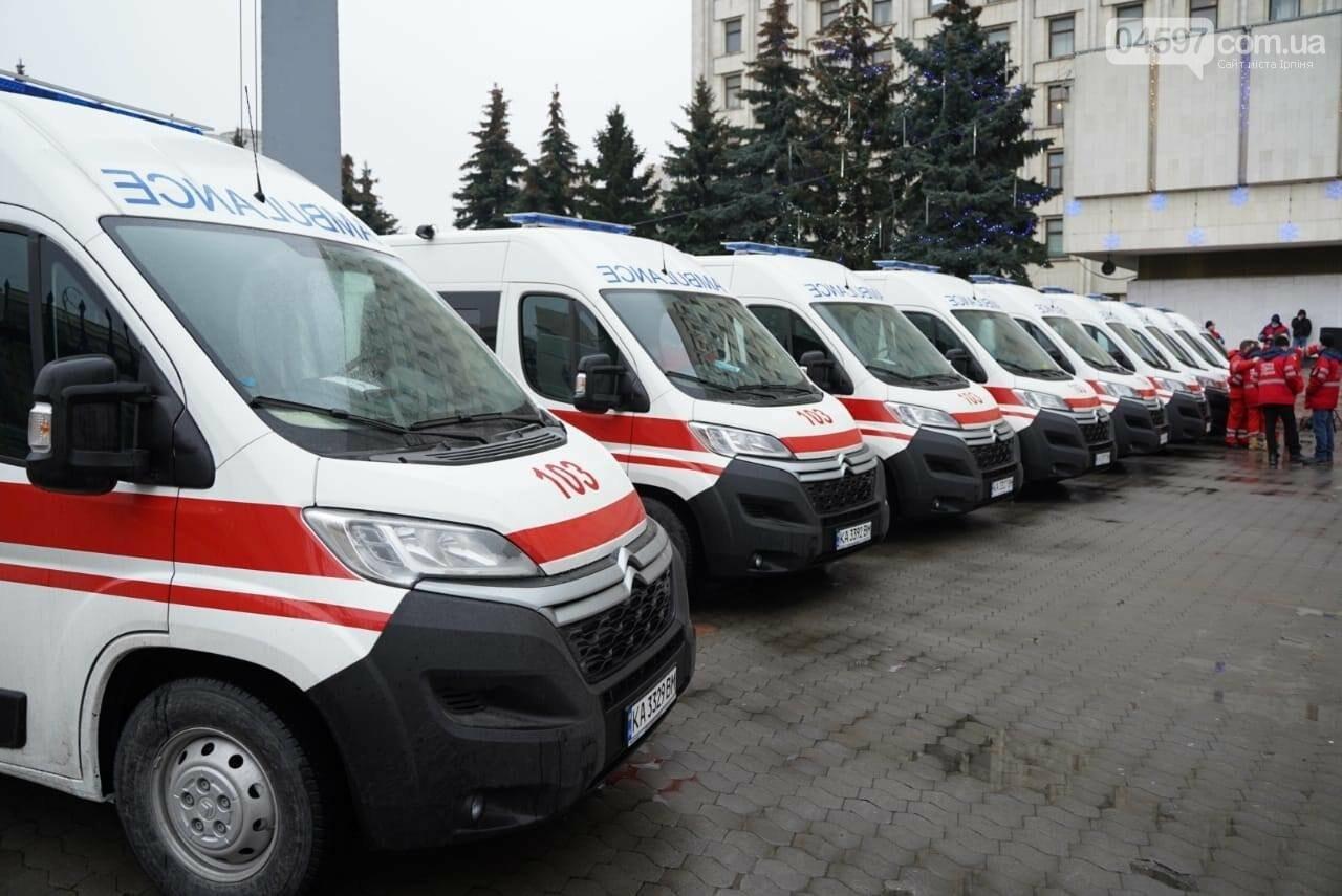 Нові швидкі для Київщини
