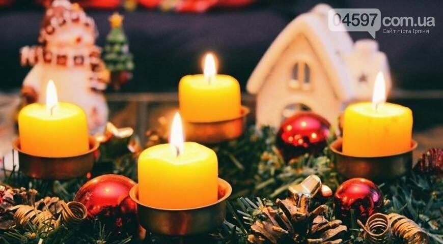 Дівочі ворожіння на Старий Новий рік: як ворожити на судженого цієї ночі, фото-2