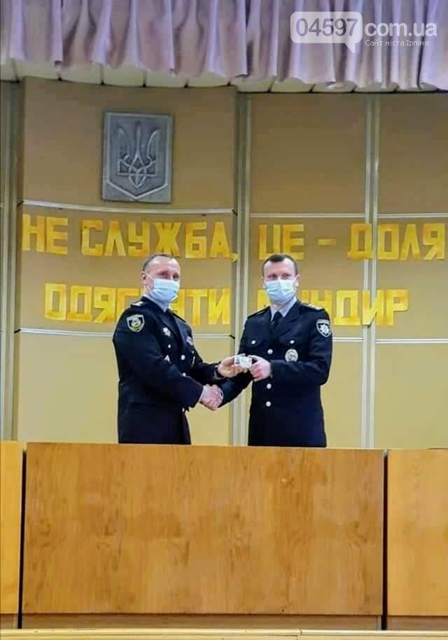 Представлення начальника поліції Бучанського району