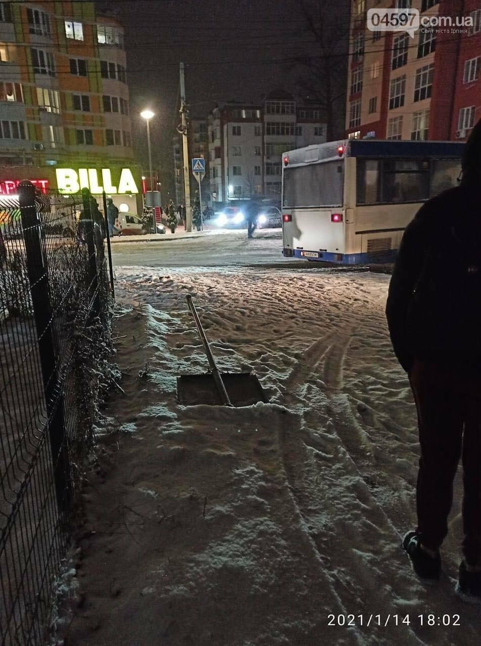 Через снігопад у Приірпінні сталася низка ДТП, фото-1