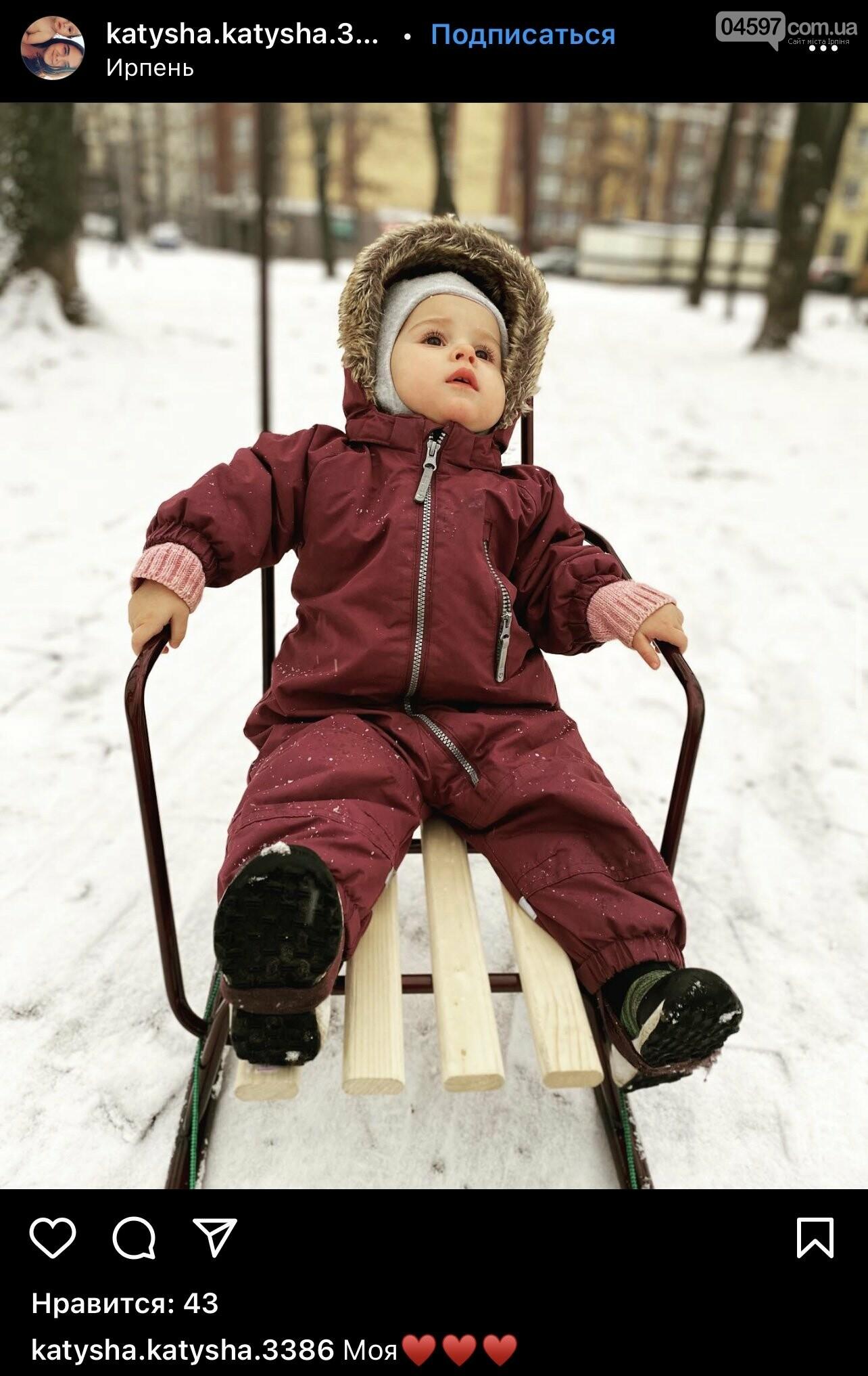 В Ірпені випав сніг