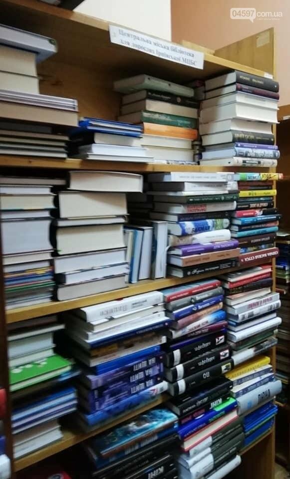 Бібліотека Ірпеня отримала 300 нових книг, фото-2