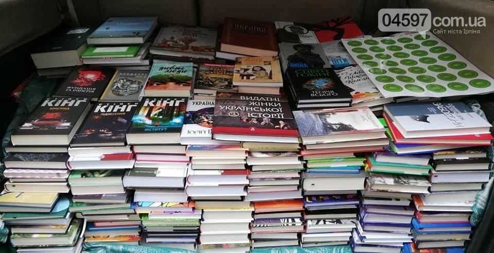 Бібліотека Ірпеня отримала 300 нових книг, фото-1