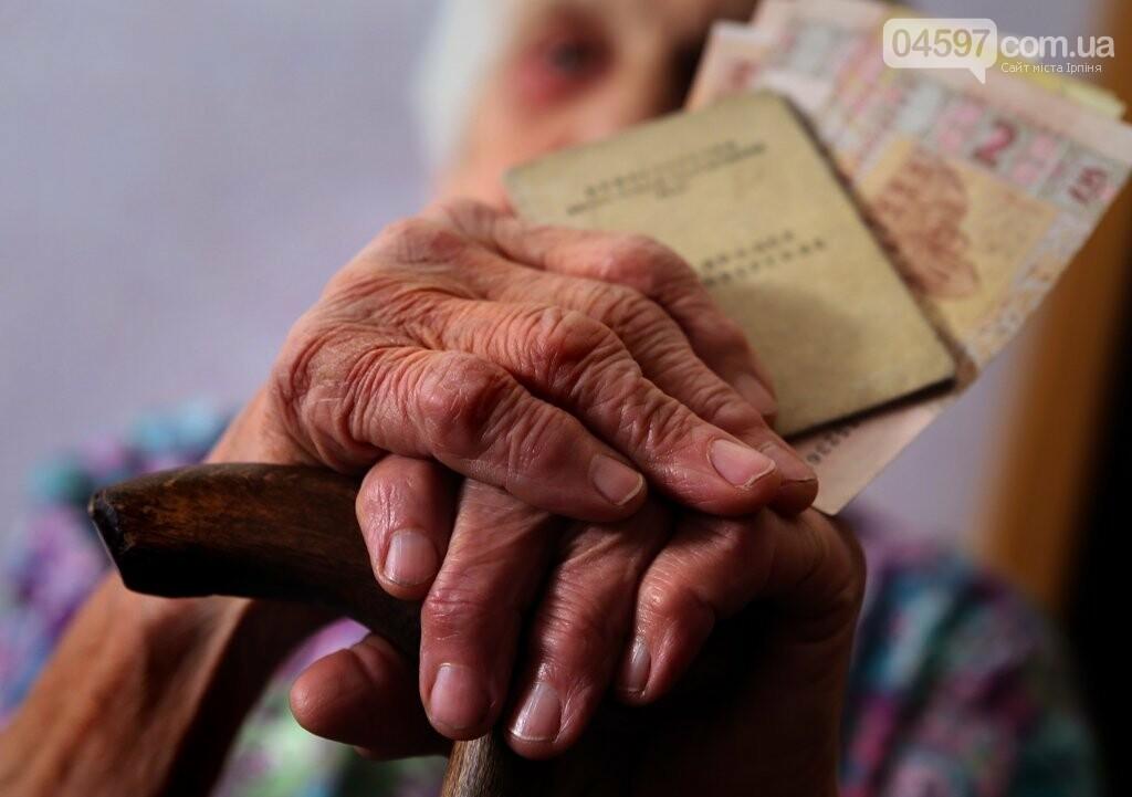 Перерахунок пенсій 2021