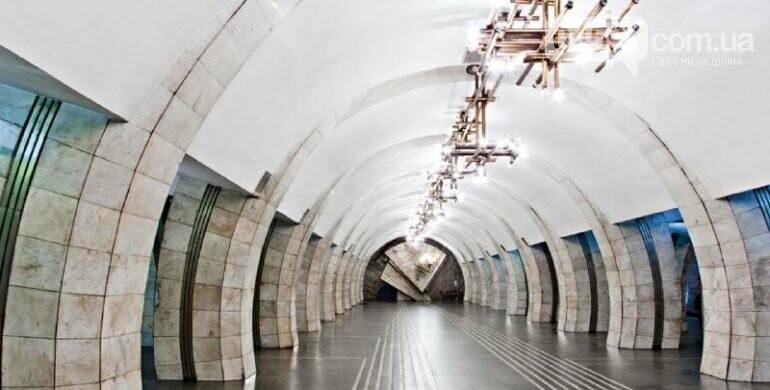 Метро по 20: проїзд у київському метро здорожчає до 20 гривень