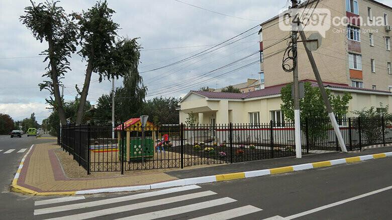 Ірпінська амбулаторія №4 знову працює в штатному режимі, фото-1