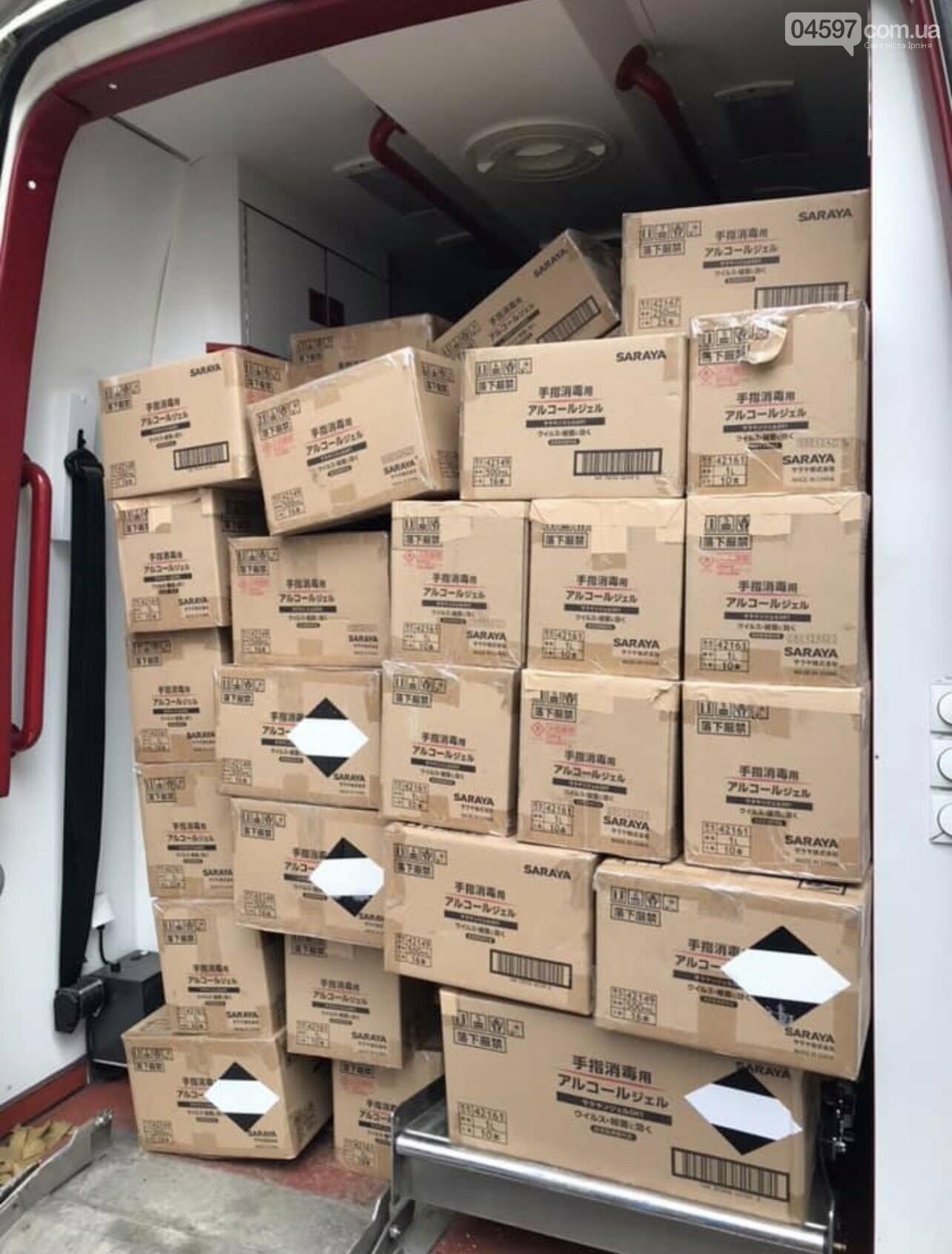 700 кг антисептика отримали медики Ірпеня від благодійників, фото-1