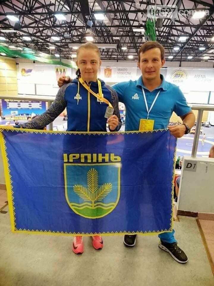 Ірина Коляденко з Ірпеня стала чемпіонкою України