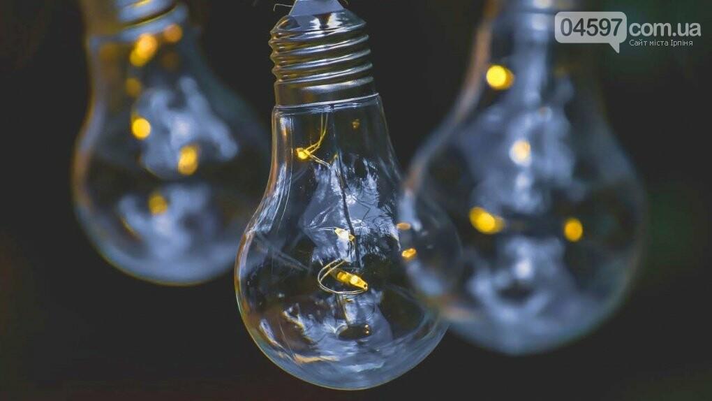 Відключення світла в Ірпені