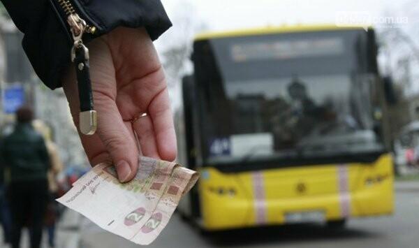 Проїзд з Ірпеня до Києва зросте на 3 гривні