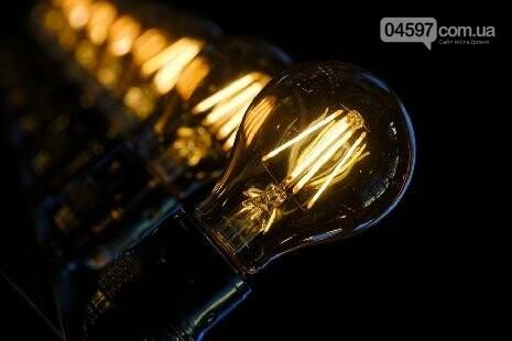 Графік відключення світла в Ірпені