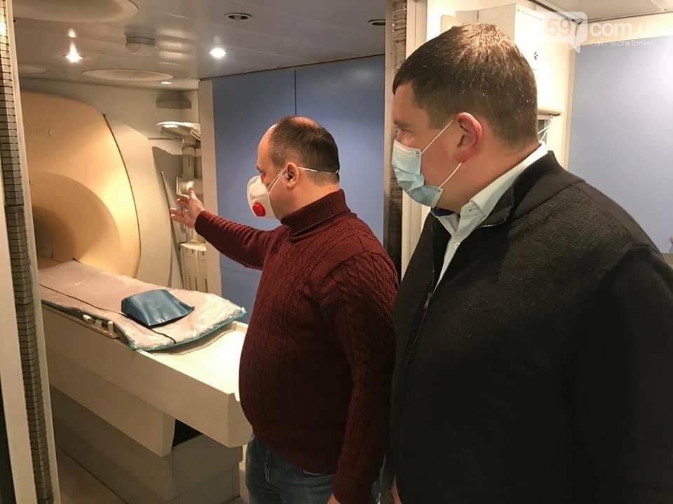 Новий апарат МРТ в Ірпені