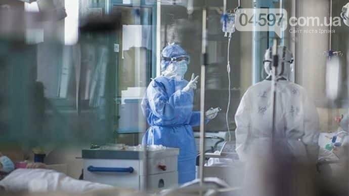В Бучі-11, в Ірпені-9: COVID-19 діагностували у 23 жителів Приірпіння, фото-1