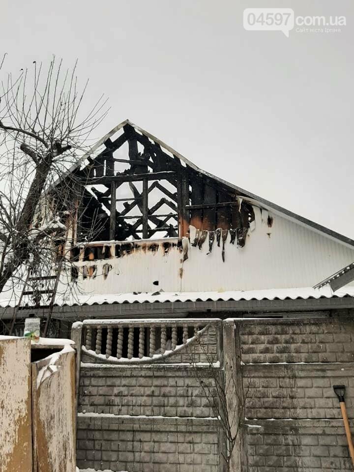 Пожежа на Садовій в Ірпені