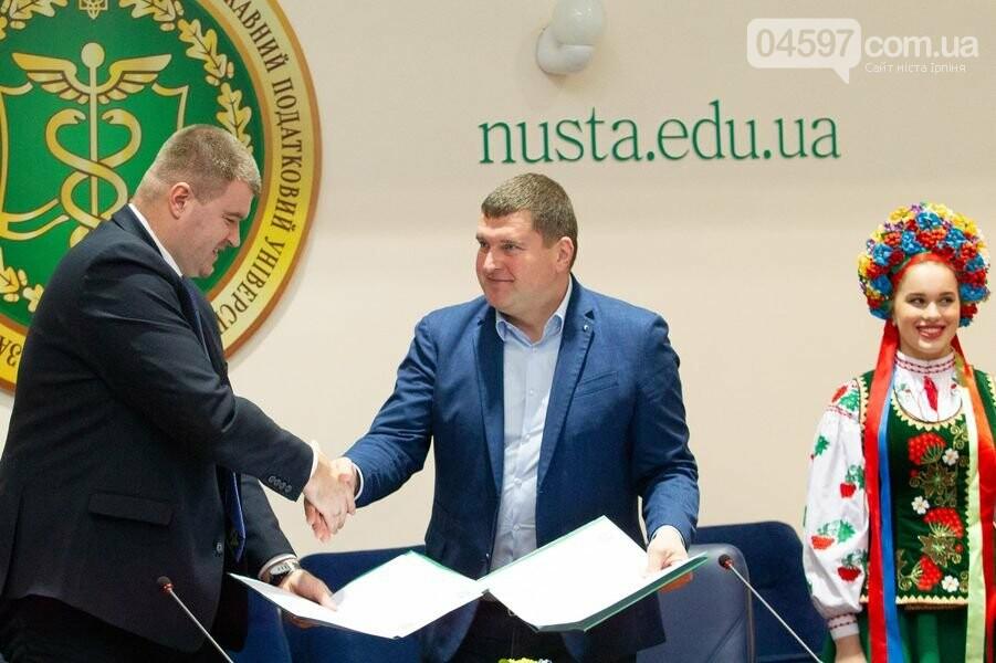 Меморандум про співпрацю Фіскального університету Ірпеня з Ірпінською міською радою
