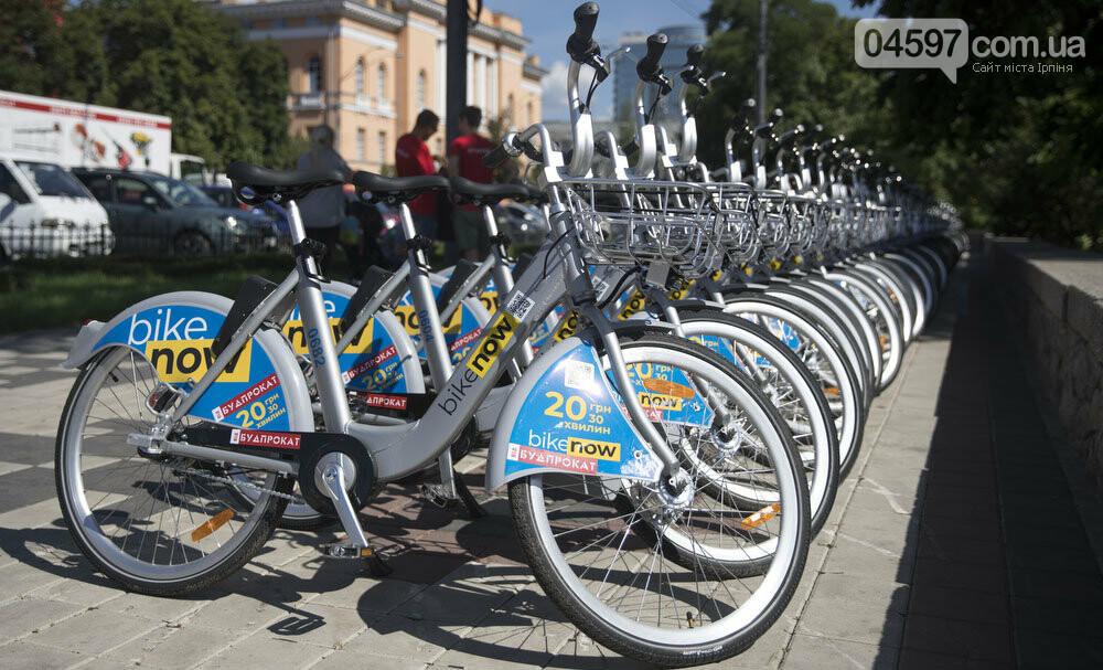 Прокат велосипедів BikeNow в Ірпені