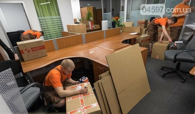 Офісний переїзд: як організувати без втрати часу і фінансів, фото-1