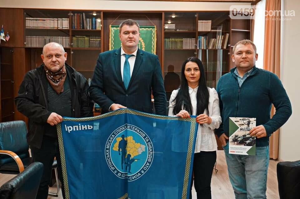 Ірпінська Рада ветеранів АТО і Фіскальний університет домовилися про співпрацю, фото-1