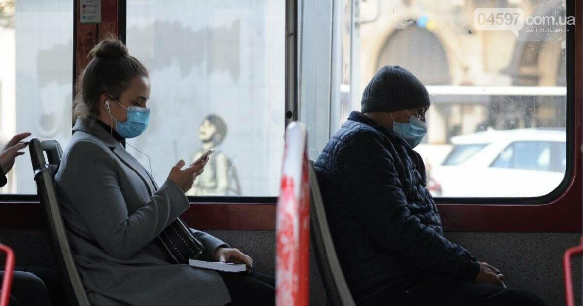 В Україні з 24 лютого вводять адаптивний карантин