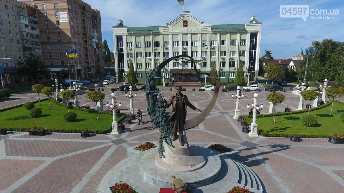 Сесію Ірпінської міської ради перенесли на початок березня, фото-1