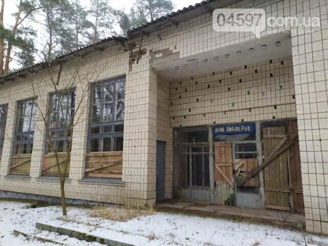 Табір Сокіл в Ірпені продали за 160 мільйонів