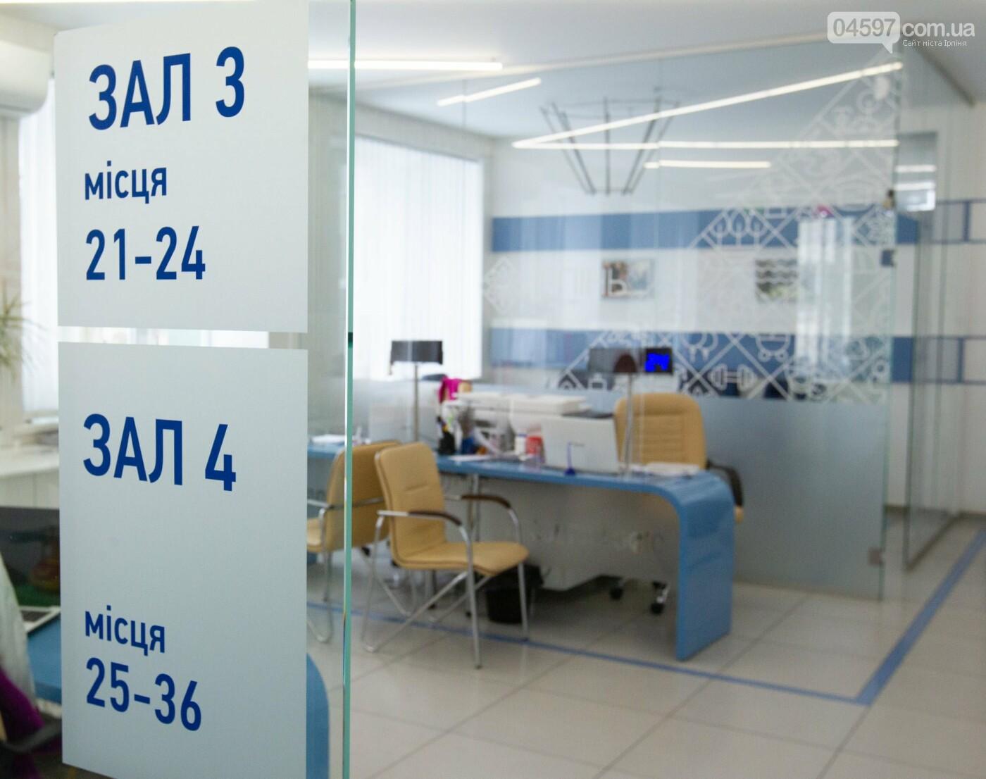 В Ірпінському ЦНАПі надаватимуть безкоштовні юридичні консультації