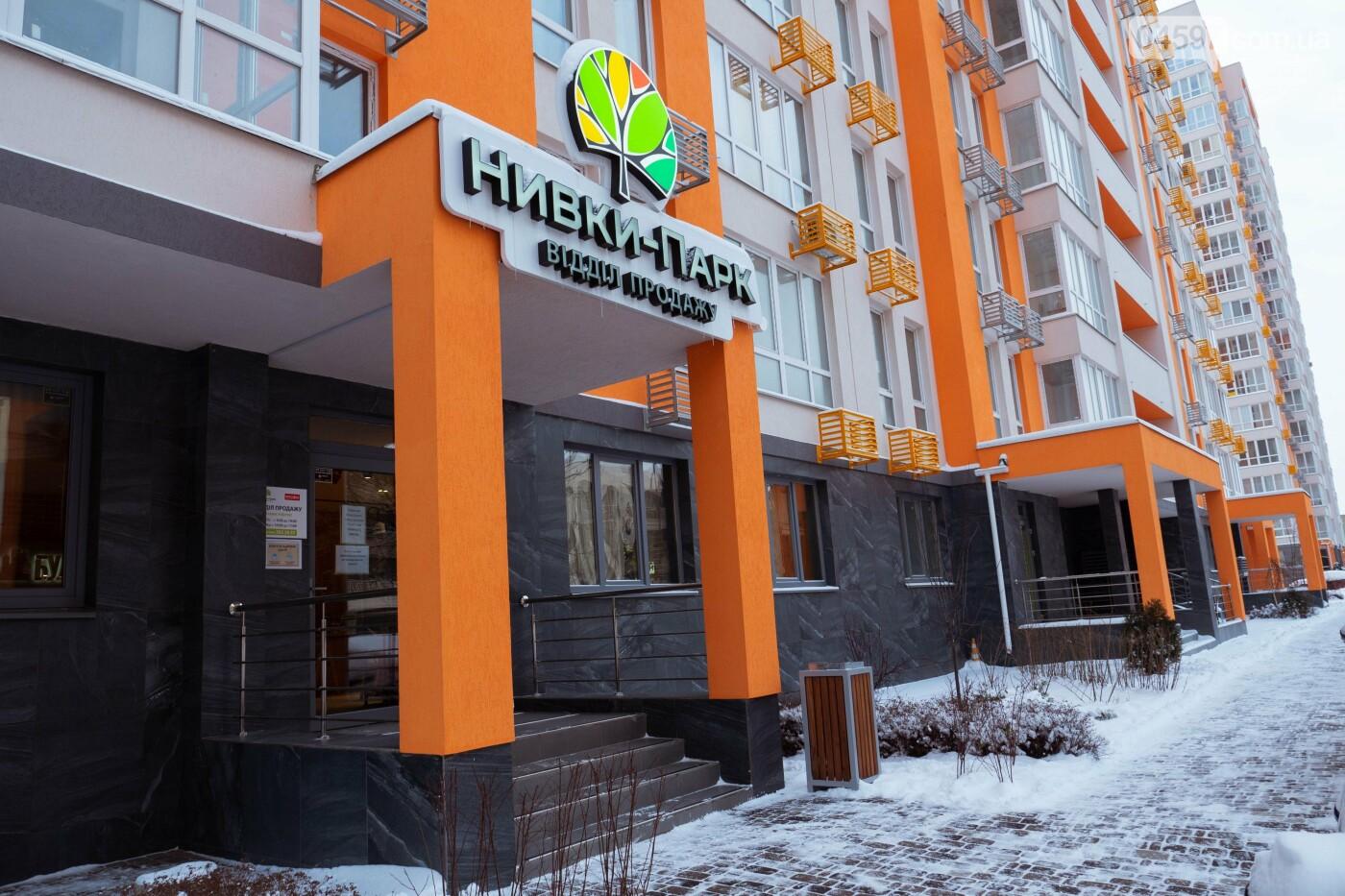 Новобудови Києва: ЖК «Нивки-Парк» пропонує купити квартиру в розстрочку, фото-2