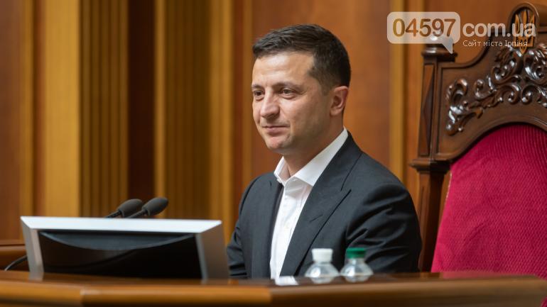 """Зеленський ініціював створення """"суду у смартфоні"""""""