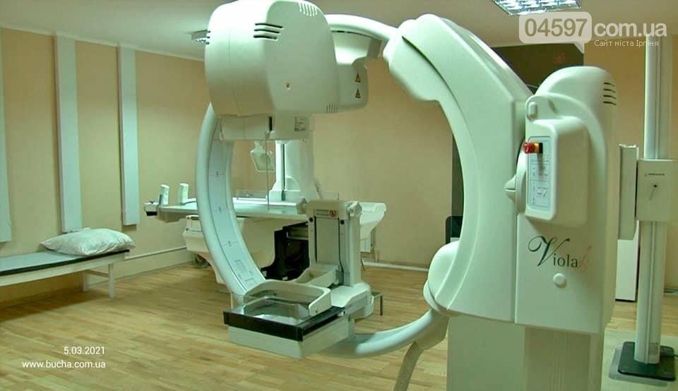 У Бучі запрацював новий мамограф