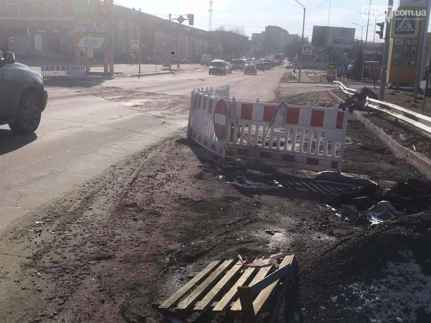 Розбитий асфальт в Ірпені по вулиці Соборна