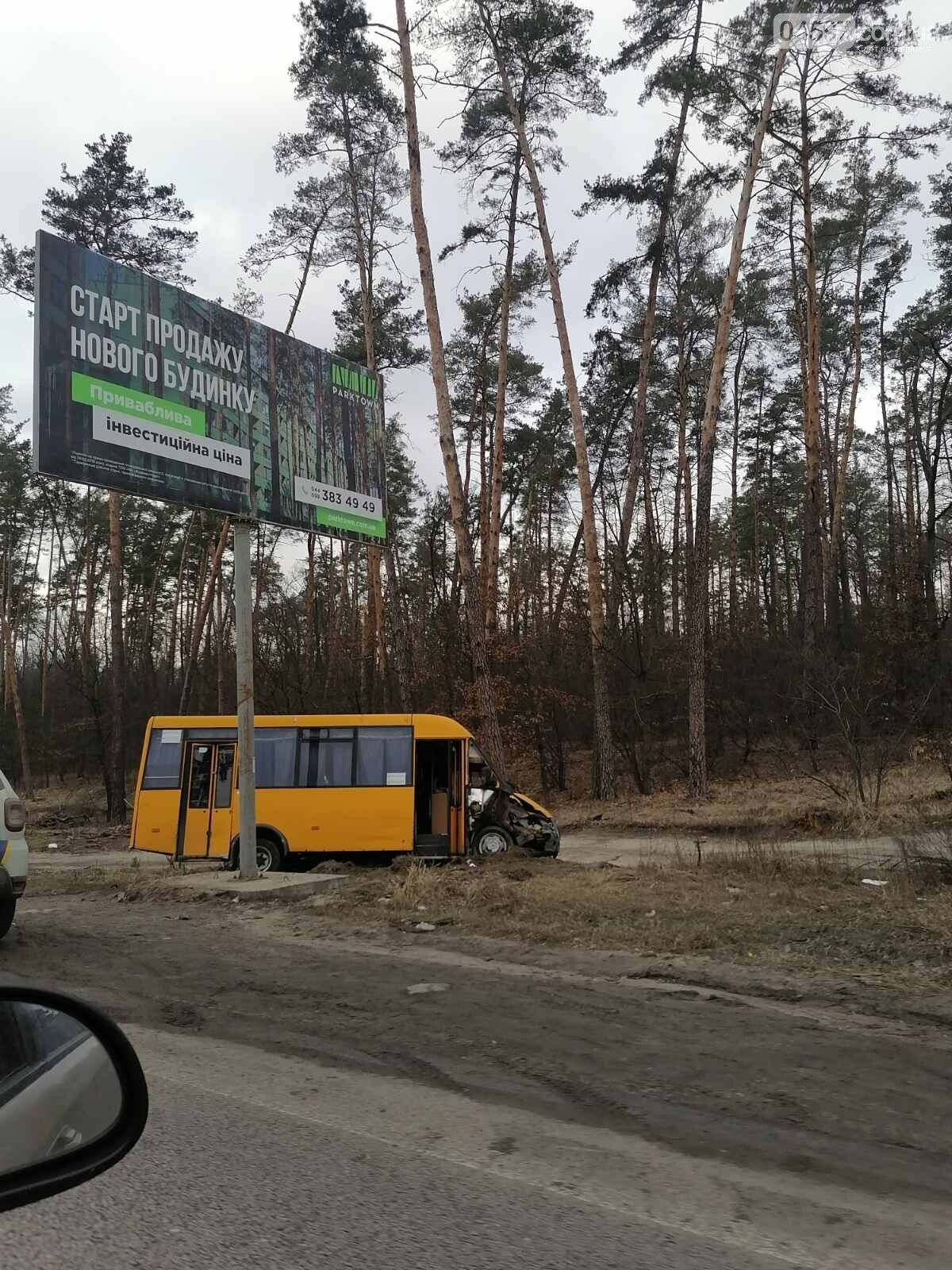 На Гостомельському шосе маршрутка потрапила в ДТП, Сайт Ірпеня