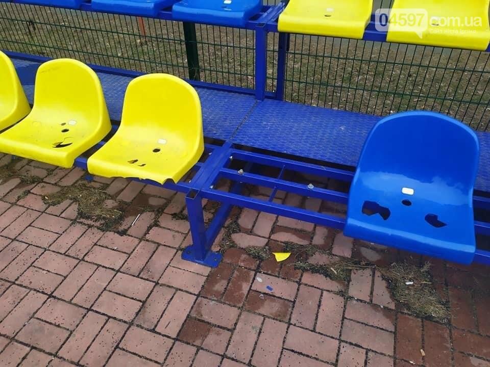 Невідомі понівечили стадіон в Ірпені