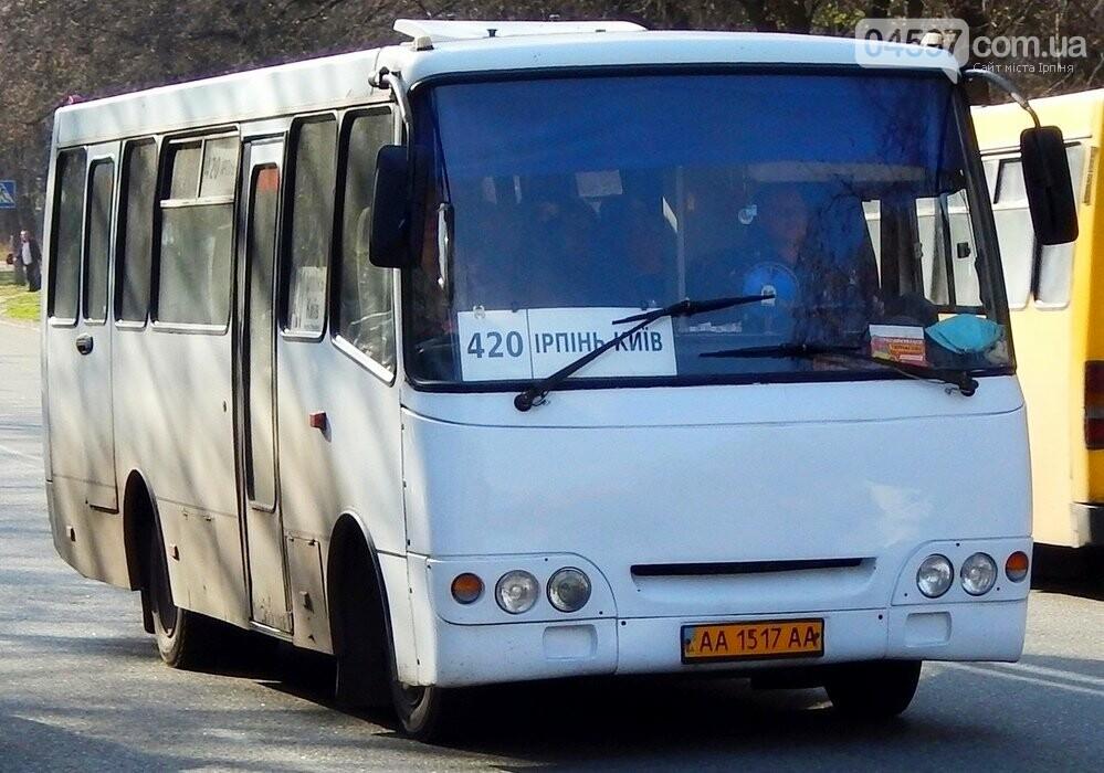 В Ірпені зупинять транспорт через локдаун