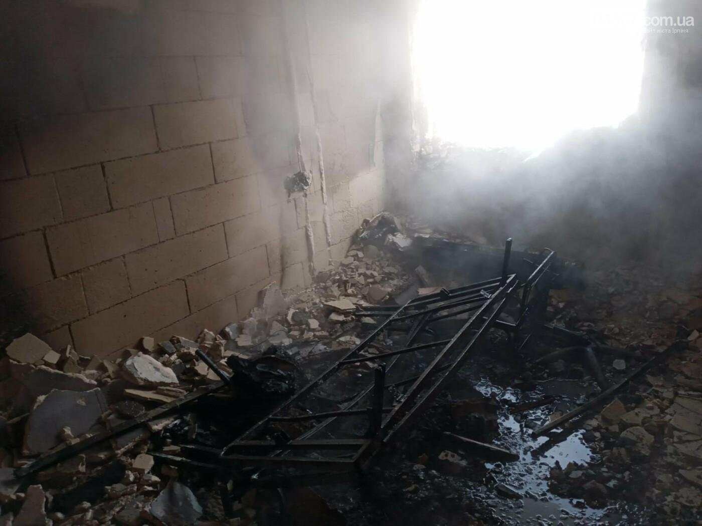 В Ірпені дотла згоріла квартира у новому ЖК