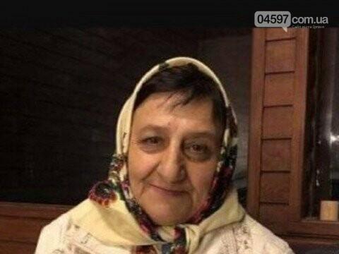На Київщині розшукують жінку зі склерозом